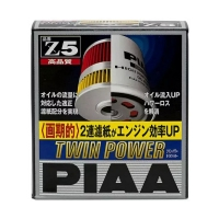 PIAA Twin Power Z-5 (C-224) Z-5